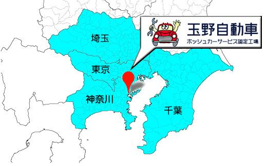 輸入車 整備 玉野自動車 地図 マップ