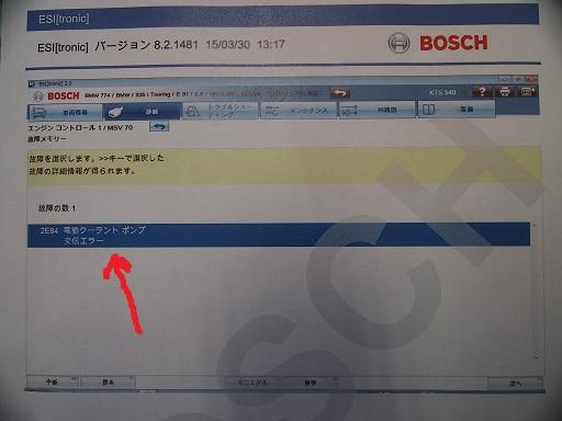 150330001-1.JPG