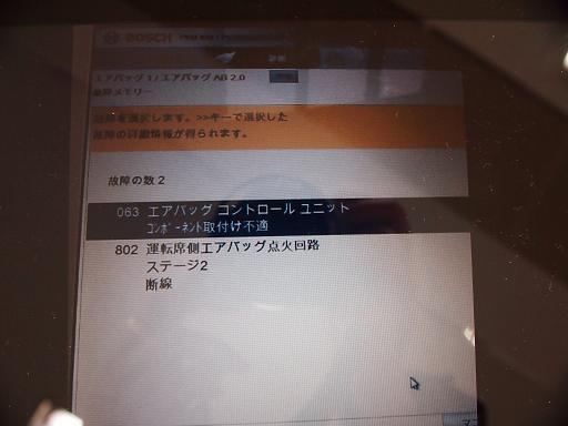 P4011965.JPG