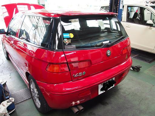 P8151056.JPG